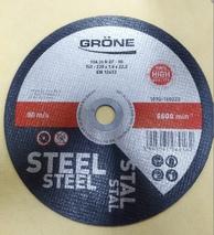 Диск отрезной по металлу GRONE STEEL