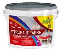 Структурная акриловая краска STRUKTURFARBE Nanofarb 15,3 кг