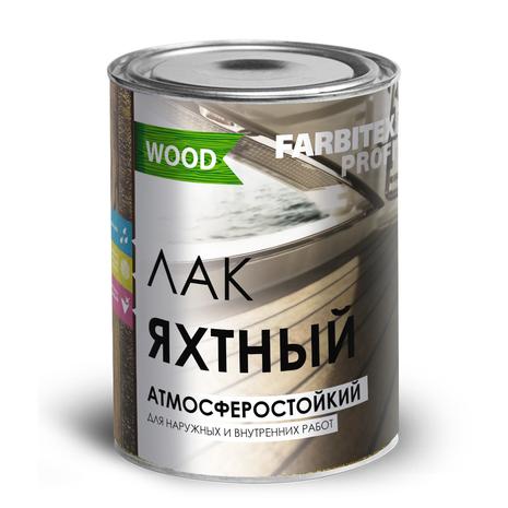 Лак FARBITEX алкидный яхтный атмосферостойкий