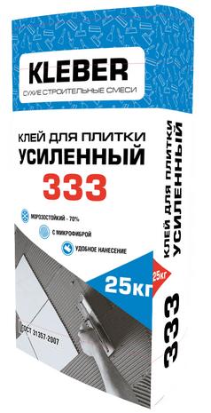"""Клей для кафеля """"Kleber-333"""" 25 кг.( Усиленный)"""