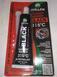 """Герметик прокладок черный и красный """"ZOLLEX""""  85 гр.(+350*С)0"""
