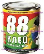 """Клей хлоропреновый """"88"""" ХИМИК-ПЛЮС контактный,"""