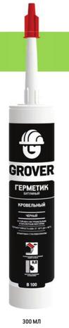 """Герметик битумный кровельный ЧЕРНЫЙ 300 мл """"GROVER"""" B100"""