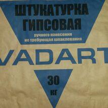 "Штукатурка Гипсовая ""Vadart"" 30кг"