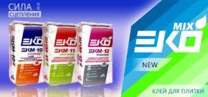 """Клей для кафеля """"Еko-mix"""" .25 кг."""